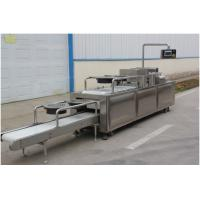 Buy cheap Small Candy Bar / Granola Bar Cutter , Efficient Food Processing Equipment from wholesalers