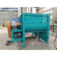 Quality Customized Oil Heating Resin Mixer Machine , Self - Friction Plastic Mixture Machine for sale