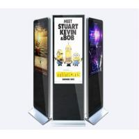 Quality 43 Floor Standing Network Touch LCD Advertising Display Screen for sale