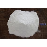 Quality YMCA Vinyl Copolymer Resin Used In Aluminium Foil Varnish And Adhesive Equivalent To VMCA for sale
