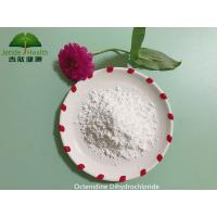 Buy cheap Topical Antimicrobial Agents Octenidine Dihydrochloride For Antiperspirants / from wholesalers