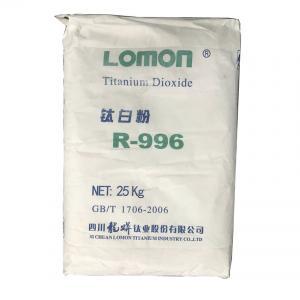 Buy cheap 13463-67-7 Titanium Dioxide Rutile / Rutile Grade Titanium Dioxide Lomon R996 from wholesalers