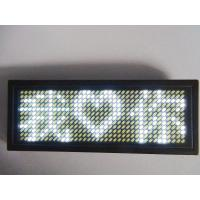 LED name badge-USB Rechargeable led moving message display scrolling message-LED name bad