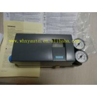 Buy cheap Siemens valve positioner Germany pneumatic positioner Siemens SIPART PS2 valve positioner made in France with low price from Wholesalers