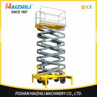 Factory direct sell 300kg 3m four-wheel mobile hydraulic scissor lift platform