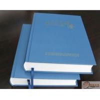 Quality OEM PP Pocket Personalised  Photo Albums with Hard Cover Paper for sale