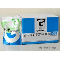 Quality Economic Fine Particle Anti Set Off Spray Powder for Lithographic for sale