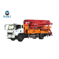 Quality Safe And Reliable Concrete Mixer Water Pump Truck φ200×1000 Delivery Cylinder for sale