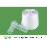 Quality 50/2 White And Dyed High Strength Dty Polyester Yarn For Sewing Thread for sale
