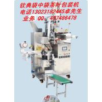 China Automatic Tea Bag Packing Machine / with Thread, Tag & Envelope on sale