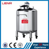 Quality SS316, SS304 Storage Tank with Pneumatic Mixing Motor can be customized for sale