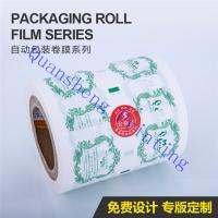 Buy cheap Glossy Printed Food Packaging Paper , Flexible Packaging Film Customized Size from wholesalers