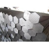 Quality High Performance Extruded Aluminum Flat BarEN AW 7075 AlZn5.5MgCu Alloy for sale