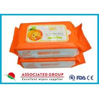 Buy cheap Biodegradable Wet Baby Wipes For Sensitive Skin / Unscented Baby Wipes from Wholesalers