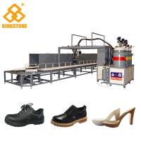 Quality PU Footwear Pouring Foam Polyurethane Injection Machine 300-400 Pairs Per Hour for sale