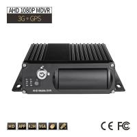 Quality 2.0MP SD Mobile DVR AHD 360 Degree Bus Truck Security System Monitor Real Time for sale