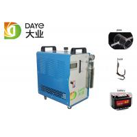 China 220V Three Phases Hydrogen Fuel Cell Power Generator Water Consumption 0.21 L/H on sale