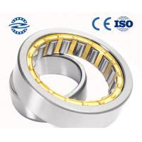 Quality Separable Cylindrical Roller Bearing NJ217 For Reduction Gearbox OD 140mm for sale