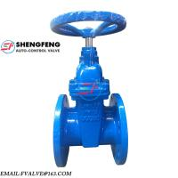 Quality HIGH QUALITY CHINA SUPPLIER RESILIENT SEAT DIN DN100 F4 CAST IRON GATE VALVE for sale