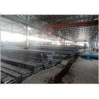 Hollow section low carbon square steel pipe for structural