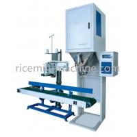 weighing machine for sale