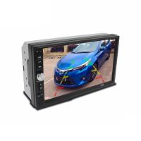 Quality Universal 7 inch touch screen autoraido dvd multimedia player radio car 2 din for sale