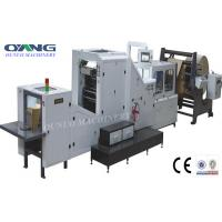 Quality High quality and high speed automatic square bottom paper bag making machine for sale