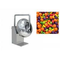Buy cheap Pharmaceutical 1250Mm 20kg/Pan Candy Forming Machine from wholesalers
