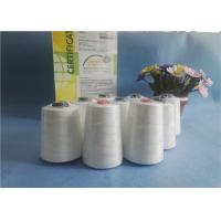 Buy cheap Bag Closing Polyester Textured Yarn , Non - Knot S Twist Raw White Yarn from wholesalers