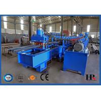 Buy cheap 2-WAVE Galvanized Steel Highway Guardrail Roll Forming Machine from wholesalers