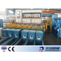 China Customized Color Pulp Egg Tray Making Machine 1000 - 6000PCS Per Hour on sale