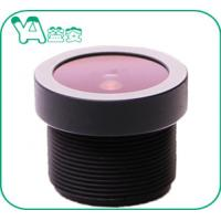 Quality M12 5MP HD Infrared CCTV Camera Lens 3.0mm Focal Length For Aerial Photography for sale