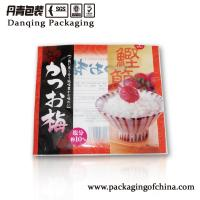 Quality Flour 3 sides seal bag flexible plastic pouch sachet Customized for sale