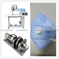 Quality Reliable 35khz Ultrasonic Sealing Machine For Medical Surgical Gown Sewing for sale