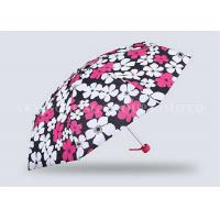 Fashion Ultralight 5 Fold Umbrella Adult Casual Leak Proof Pocket Mini Umbrella