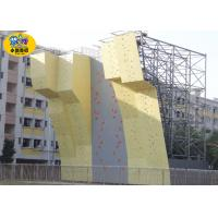 Buy cheap Parks Outdoor Playground Equipment Mobile Kids Rock Climbing Wall High Strength from wholesalers