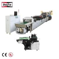 Quality Computerized Stand UpStand Up Pouch Sealing Machine High Efficiency for sale