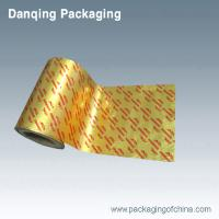 Quality Coloured Aluminium Foil Food Packaging Laminating Roll Film For Juice Pouch for sale