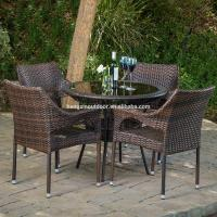 Buy cheap All-Weather Outdoor Furniture Garden Multibrown Wicker 5pc Dining Table Set from wholesalers