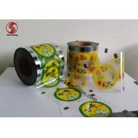 Buy cheap Customized Food Grade Cup Sealing Film With Gravure Printing Bopp + Pe Structure from Wholesalers