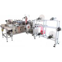 Quality 7KW  ALT-LK140 Solid Mask Machine with nose strip, disposable surgical non woven mask for sale