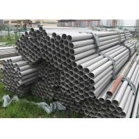 Quality Fire Resistant Seamless Stainless Steel Pipe Hollow Section Customized Size for sale