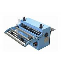 Quality 100~650mm Offset Automatic Straightening Machine Partial Tilting CNC Feeding Leveling for sale