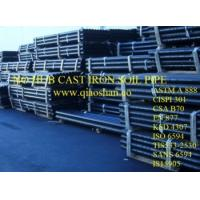 China 1 1/2-15 ASTM A888 CISPI 301 No Hub Cast Iron Soil Pipe with 10' Length on sale