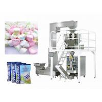 Quality Soft Cotton Candy Packaging Machine High Speed 5-55 Bag / Min 2.4KVA for sale