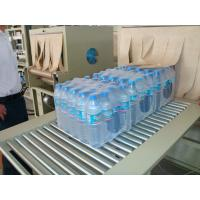 Quality Electric Water / Juice / Beverage Automated Packaging Machines 380 Voltage 50HZ for sale