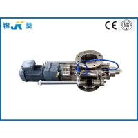 Buy cheap Direct Drive Quick Clean Valve from wholesalers
