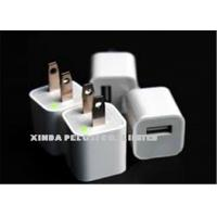2.1A Smart Cell Phone Accessories Iphone Mobile Charger with AC 100-240V