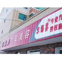 Quality Baicheng Outoluce chain of auto service shop for sale