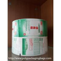 Quality Printed Aluminum Foil Roll / Laminated Printed Plastic Film For Packaging Food for sale
